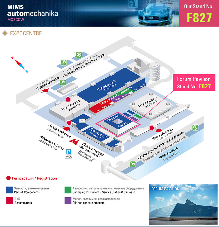 2018 MIMS automechanika MOSCOW - Miral Auto Camp Corp
