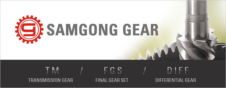 MIRAL AUTO CAMP promotion - Samgong Gear