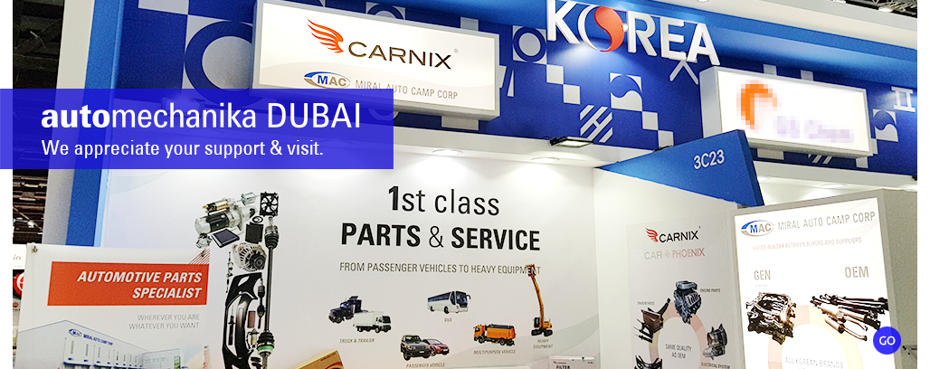 Automechanika Dubai 2019 - A Word of Thanks